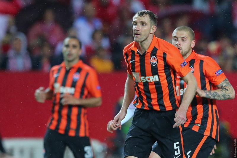 Shakhtar Donetsk players